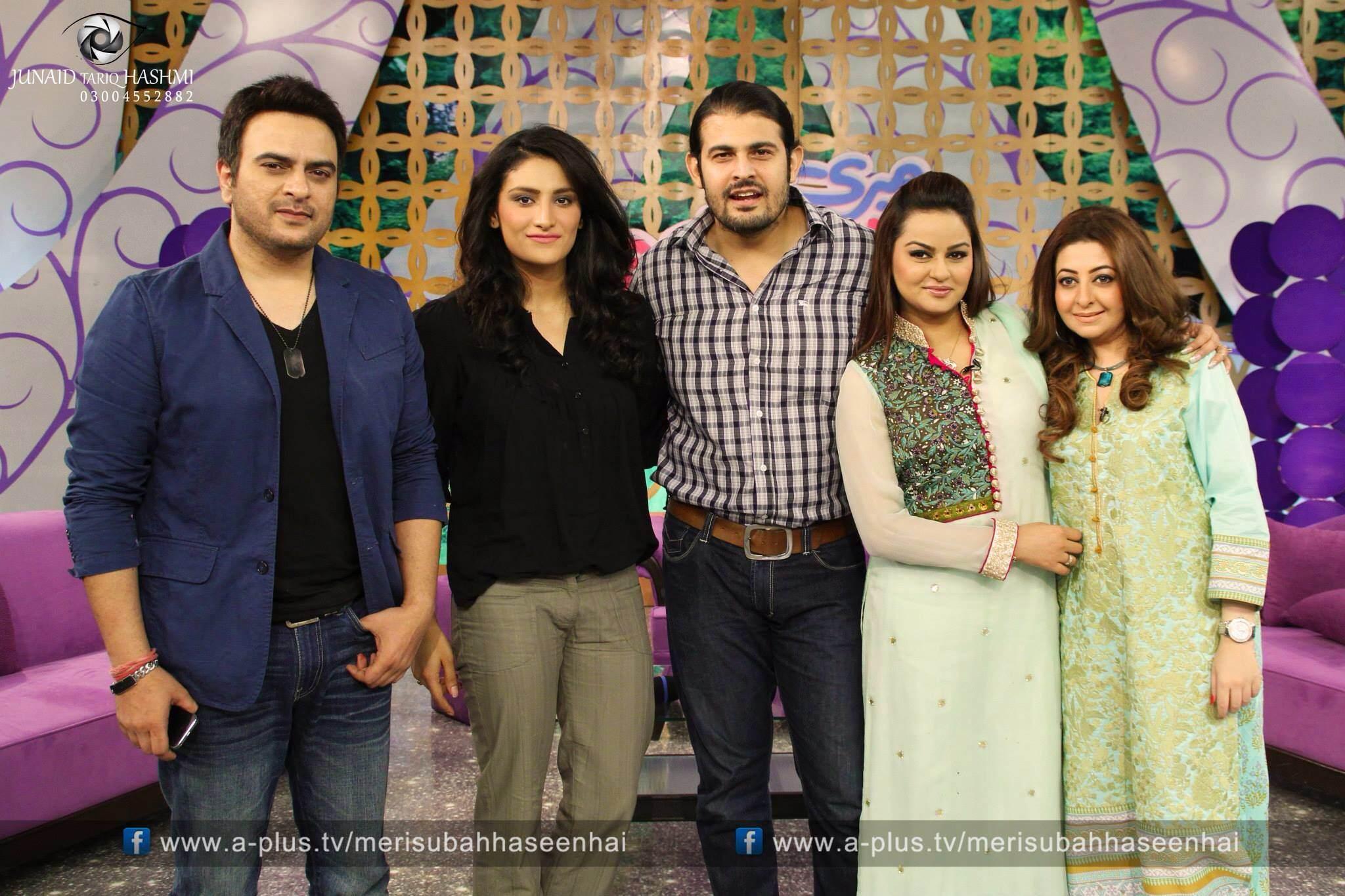 Kiran Khan in 'Meri Subah Haseen Hai'